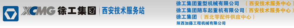 """betway必威登录网址必威体育手机端服务站"""